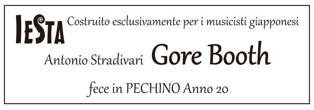 イエスタ チェロ ゴア・ブース